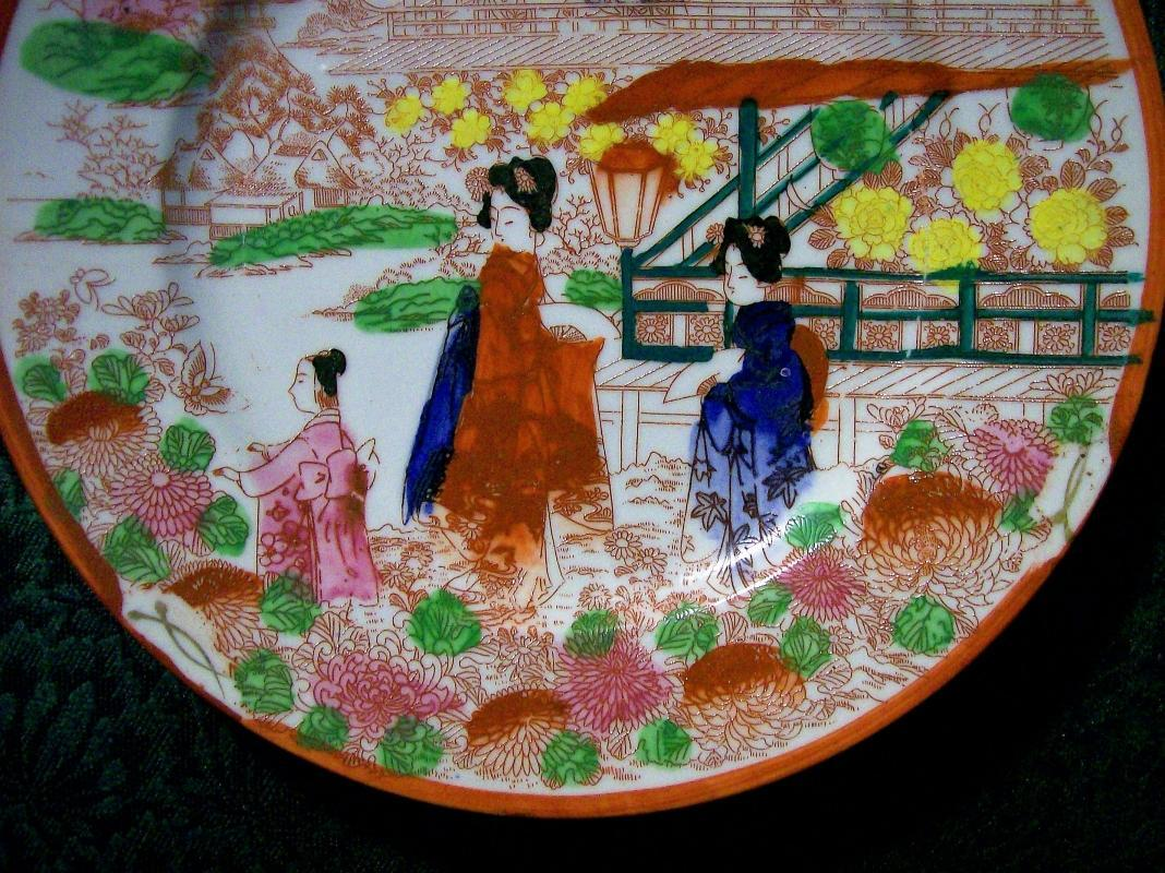 Vintage Takito Geisha Girl Plate Child Reaching for Butterfly Pattern 8 3/8