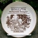 Vintage Boulestin Restaurant Francais Ashtray London England