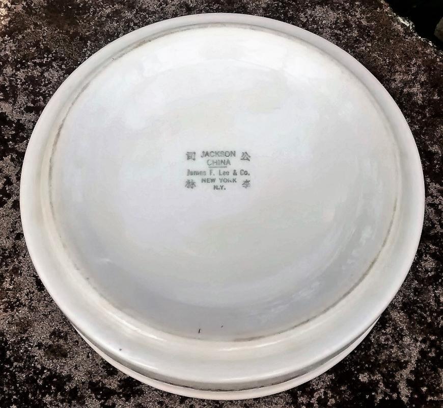 Vintage Jackson Dumpling/Chow Mein Restaurant Bowl Red Floral 7