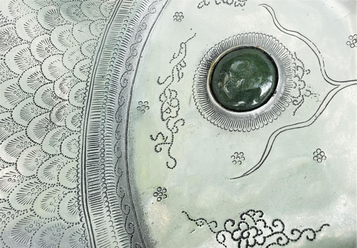 Vintage Arthur Court Fish Platter/Tray Green Stone/Aluminum 1975 24