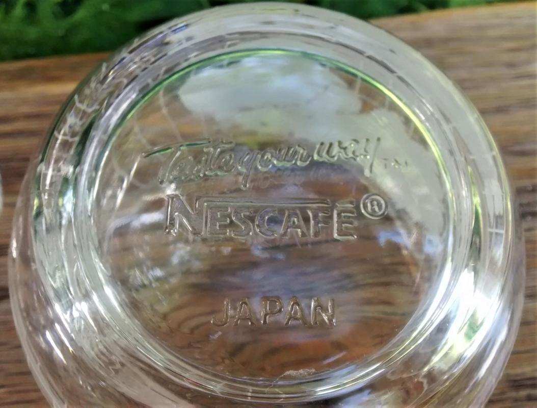 Vintage Nescafe Globe Cream/Sugar Set 1970s Advertising