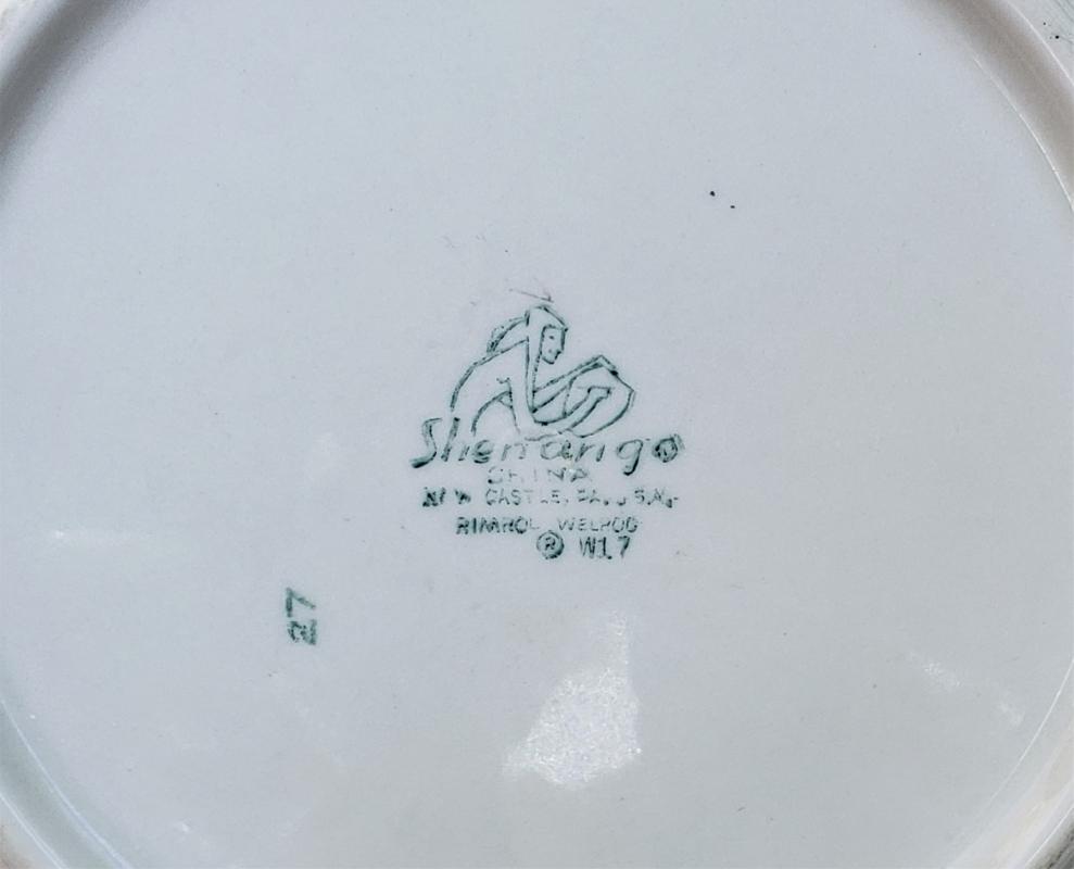 Vintage Shenango Metarie/Metairie Restaurant Soup Bowl 1959 9.25