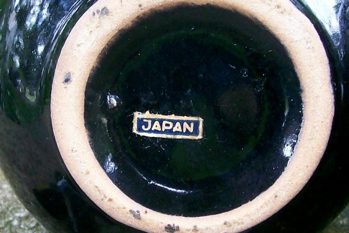 Vintage Mid-Century Oil & Vinegar Cruets Black w/HP Fruit 6.75