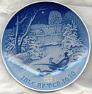 Vintage Bing & Grondahl Christmas Plate 1970 w/Box Pheasants in Snow Blue & White