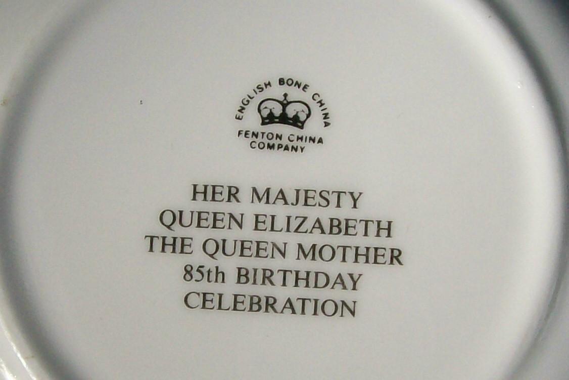 Queen Mother Elizabeth 85th Birthday Bone China Dish