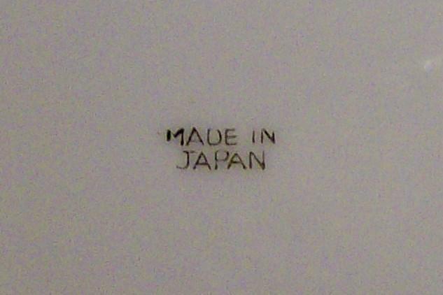Japanese Luster Landscape Plate