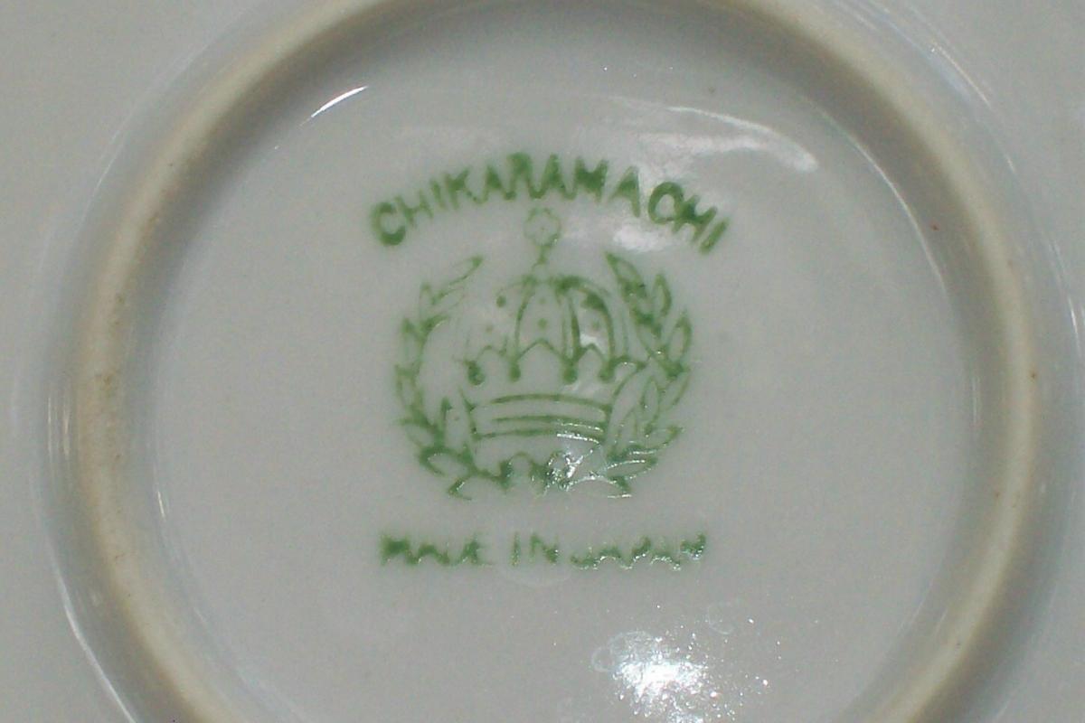 Chikaramachi/Noritake Windmill Porcelain Cake Plate 1920s Orange Luster