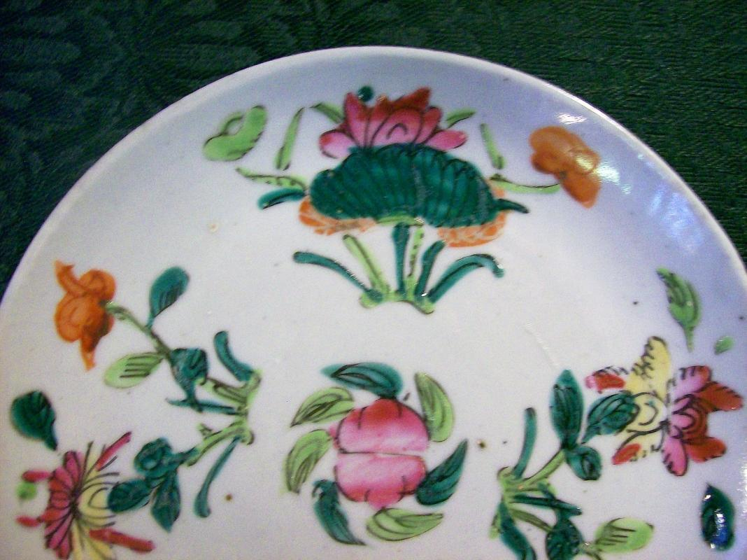 Antique Chinese Famille Rose Dish Ca. 1900 Character Mark 6.5
