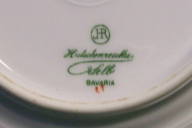 Hutschenreuther Ceramic Plate Set of 4: Black/Green/Purple Band