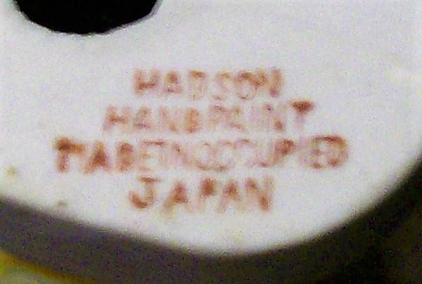 Vintage Occupied Japan