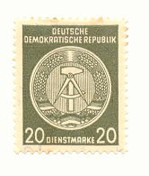 Vintage German Democratic Republic Official  Stamp 022a Uncancelled