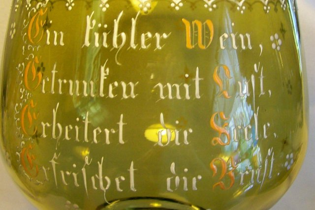 Antique German Roemer Goblet Blown Glass w/Enamel Phrase/Decoration 10