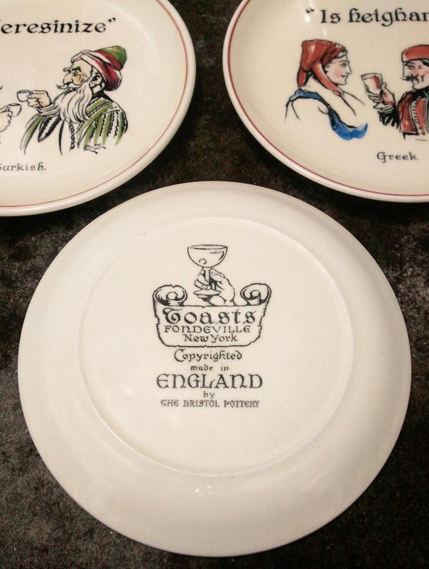 Vintage Toasts Bar Snack Plate Set/4 Fondeville/Bristol 1950s MCM