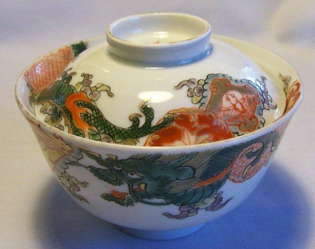 Antique Japanese Covered Rice Bowl Set/4 Circa 1900
