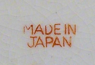 Vintage Japan Lemon Server 1930s Gaudy HP Flowers On Red Stencil