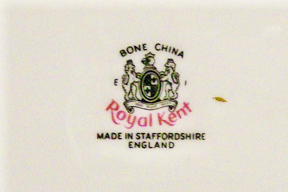 Vintage Royal Kent ROK18 Cake Plate Bone China Ca. 1950s+