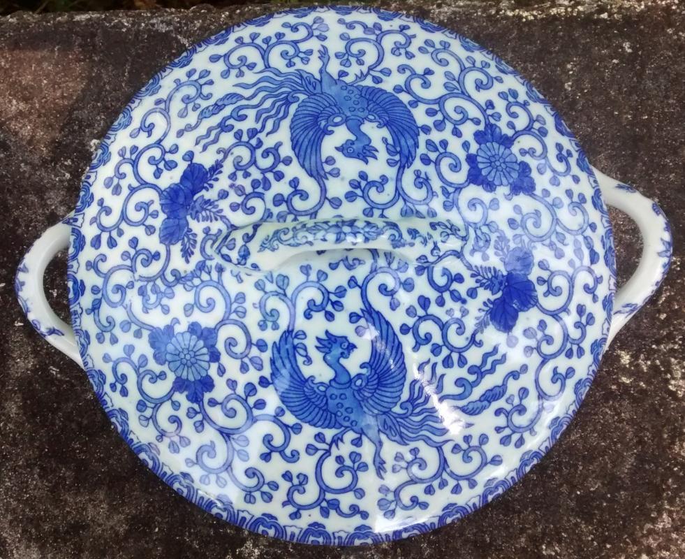 Vintage Phoenix Bird Round Covered Dish Blue/White 8
