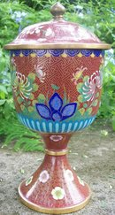 Antique Chinese Cloisonne Chalice with Lid Early 1900's Red