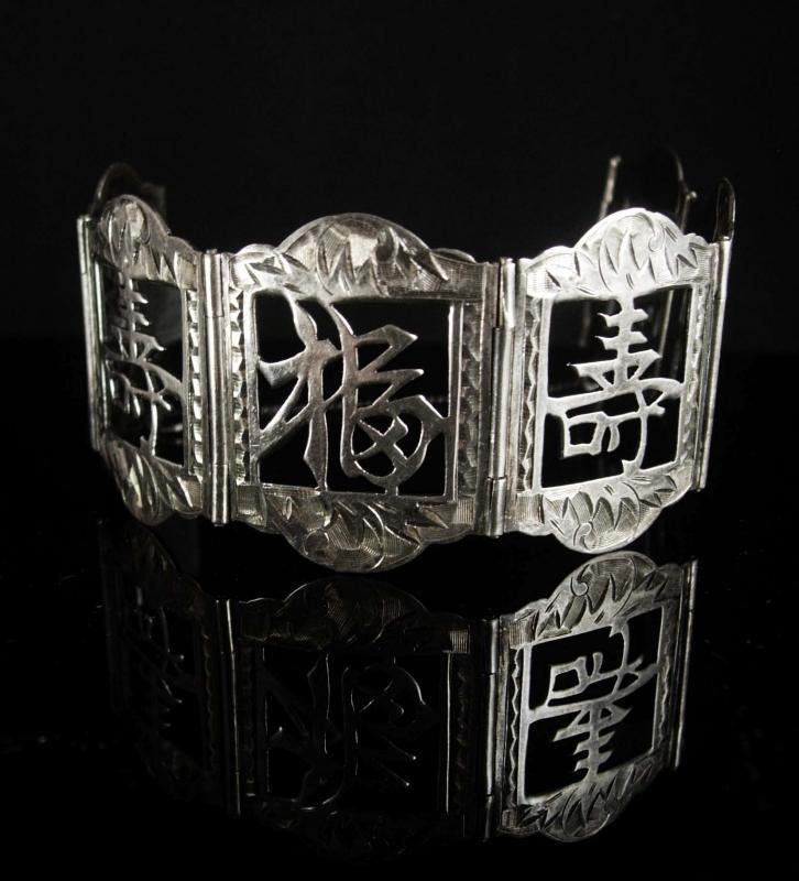 Sterling chinese bracelet Antique Chinese Bracelet vintage Wide silver good luck hinged bracelet  jewelry Oriental bracelet Asian bracelet