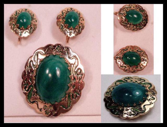 Vintage enamel dragon cabachon exotic brooch ER