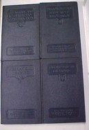 Machanical Drawing Book Set International Textbook 1939
