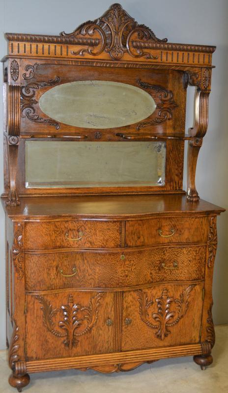 17927 Carved Victorian Oak Sideboard