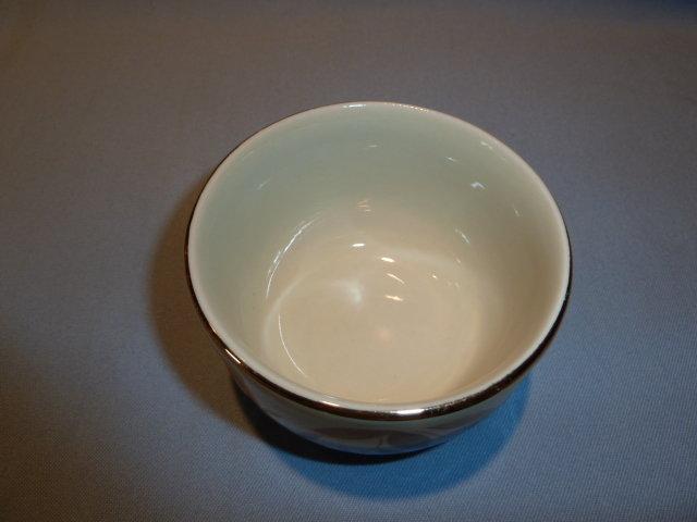 HALL AUTUMN LEAF CUSTARD CUP