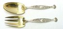 Whiting Sterling 2 Pc. Salad Set HYPERION w/ Gold Wash
