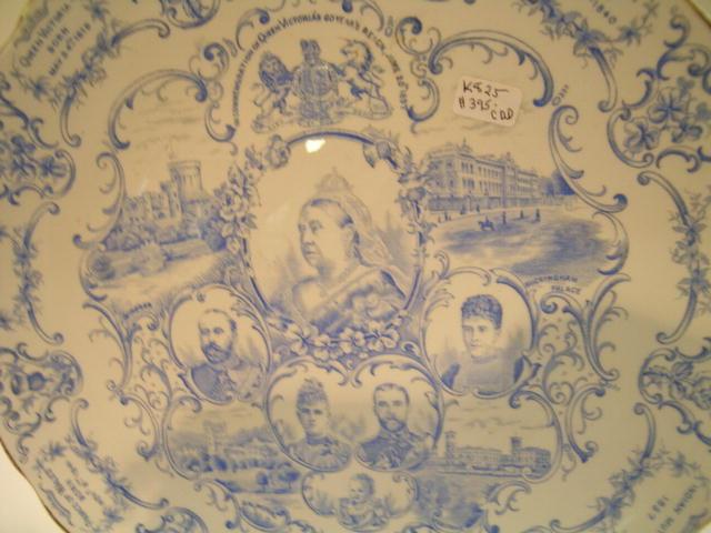 Commemorative : Queen Victoria's Achievements