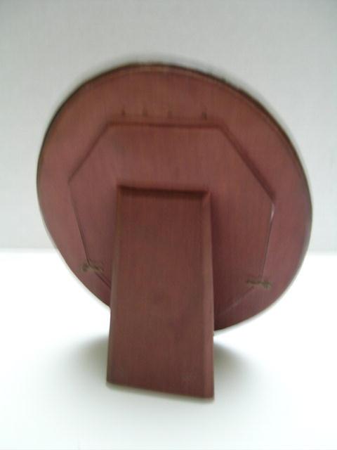 Beautiful Oval Leather Frame