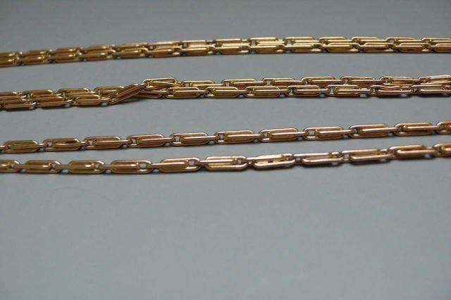 Victorian 9Ct. Rose Gold Longguard