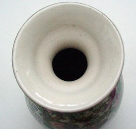 Crown Ducal Ivory Chintz Vase