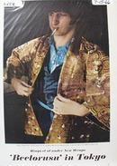 Ringo Starr in New Wraps 1966