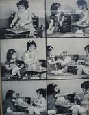 Dionne Quints Article 1939