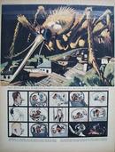 Walt Disney Malaria & Mosquito Film 1942