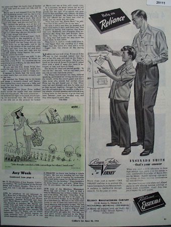 Reliance Mfg Co Ad June 24, 1944