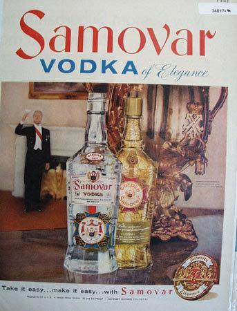 Samovar Vodka 1951 Ad