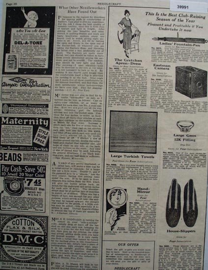 Shop By Mail And Subscription Prizes 1923 Ad