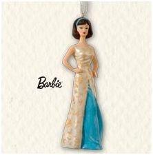 2008 Hallmark Porcelain EVENING GALA BARBIE Special Limited Edition Ornament
