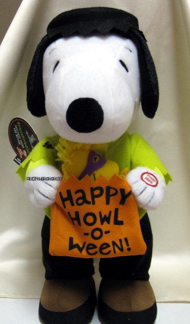 Hallmark Peanuts Halloween SNOOPY as FRANKENBEAGLE Plush~Sound & Motion