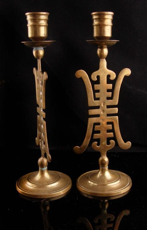 Vintage oriental Candlestick set - Pair asian writing - Good luck gift - wedding anniversary gift - chinese candle sticks