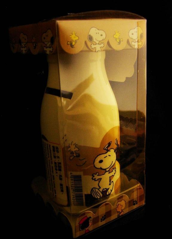 Rare Snoopy Bank - Asian market - Old Milk Bottle - linus cartoon - sun hing novelty - never opened - vintage coin bank