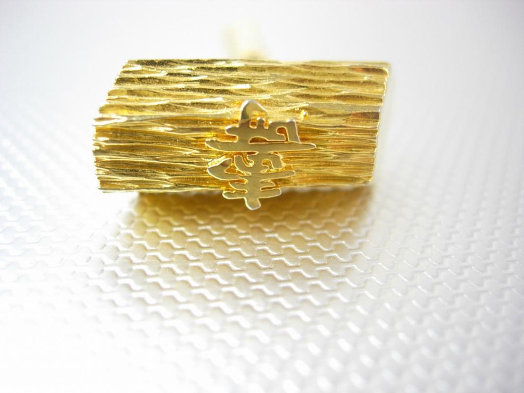 Chinese symbol cufflinks golden Nuggert Asian Symbol Cuff links Vintage best wishes gift  Oriental Gold Filled Heavy High Fashion