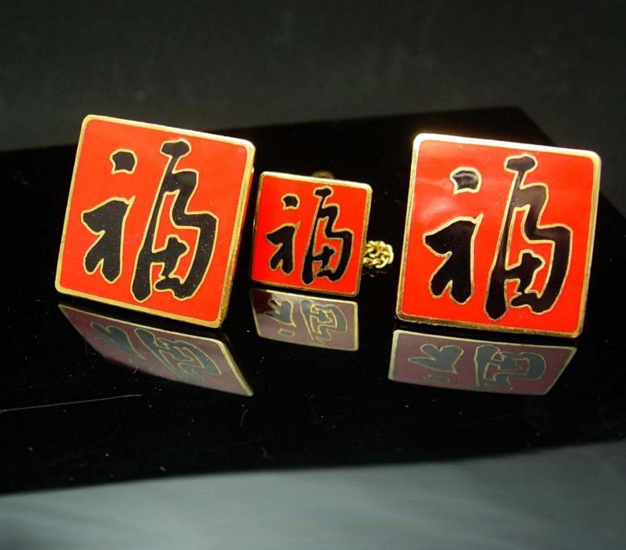 Vintage Chinese Cufflinks ORIGINAL box China Cloisonne Asian Oriental Good Luck Symbol handicraft co Handicraft Gold Tie tack Wedding gift