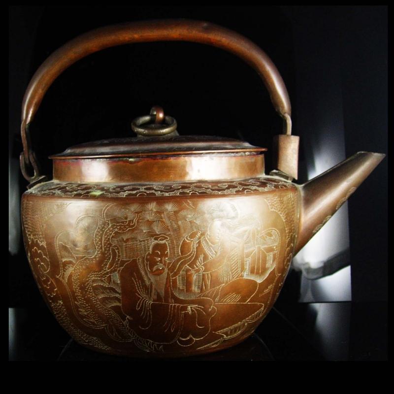 Antique teapot Japanese teapot Copper kettle dragon medallion etchings vintage pot water kettle Tea ceremony kettle