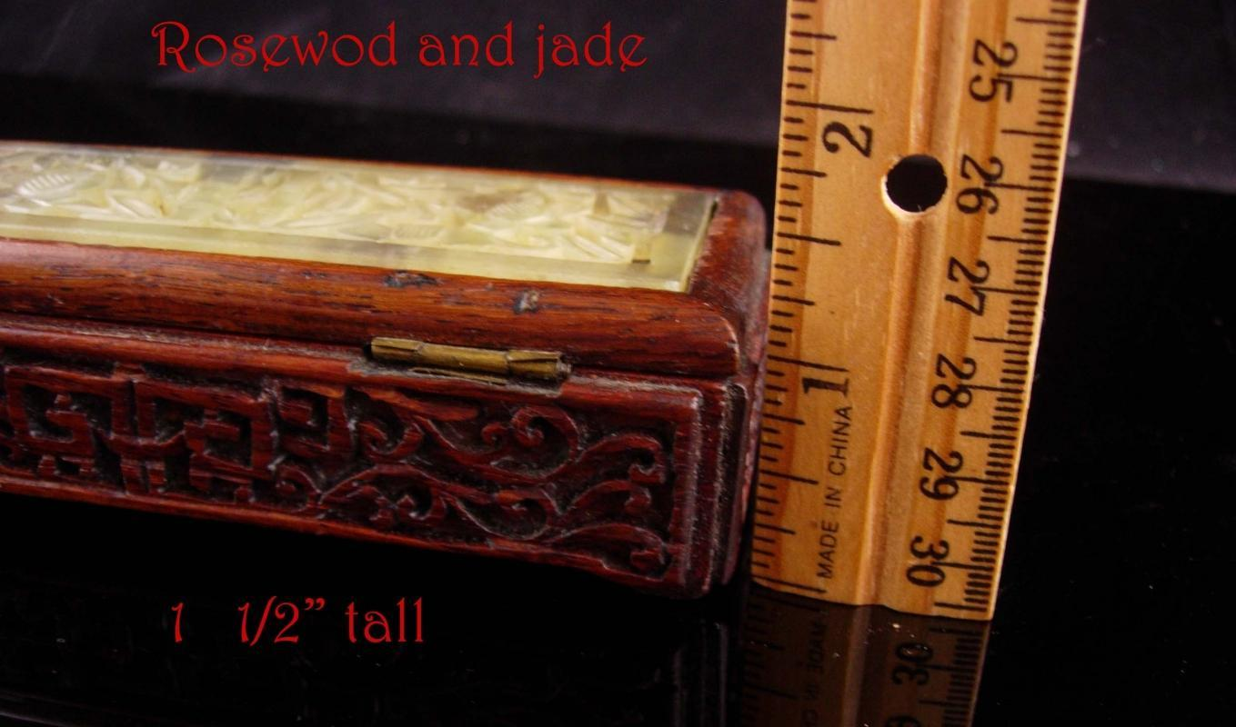 Antique Stamp Box - Rosewood and Jade - asian box - Vintage wood oriental desk accessory - trinket box