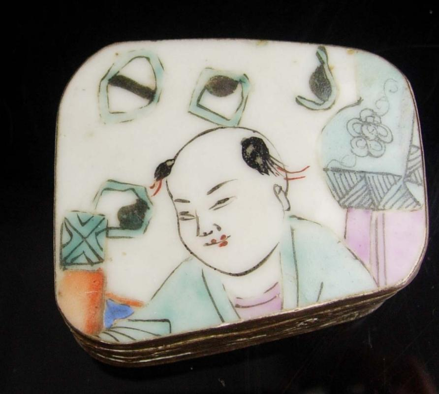 Chinese Enamel Box - Asian trinket - samurai  Oriental Ring casket - keepsake jewelry case - Vintage repousse  metal
