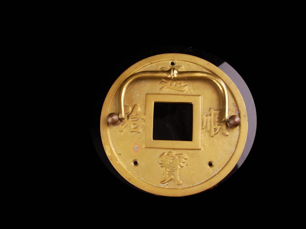 Large 1950's Chinese Doorknocker - Brass welcome plate - Good luck gift - Hong kong maker - housewarming gift