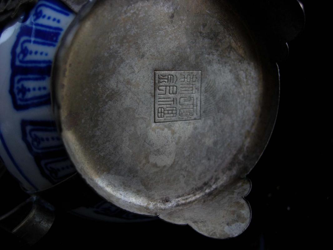Antique teapot - signed dragon buddha medallion - blue pottery porcelain -  vintage Tea ceremony pot