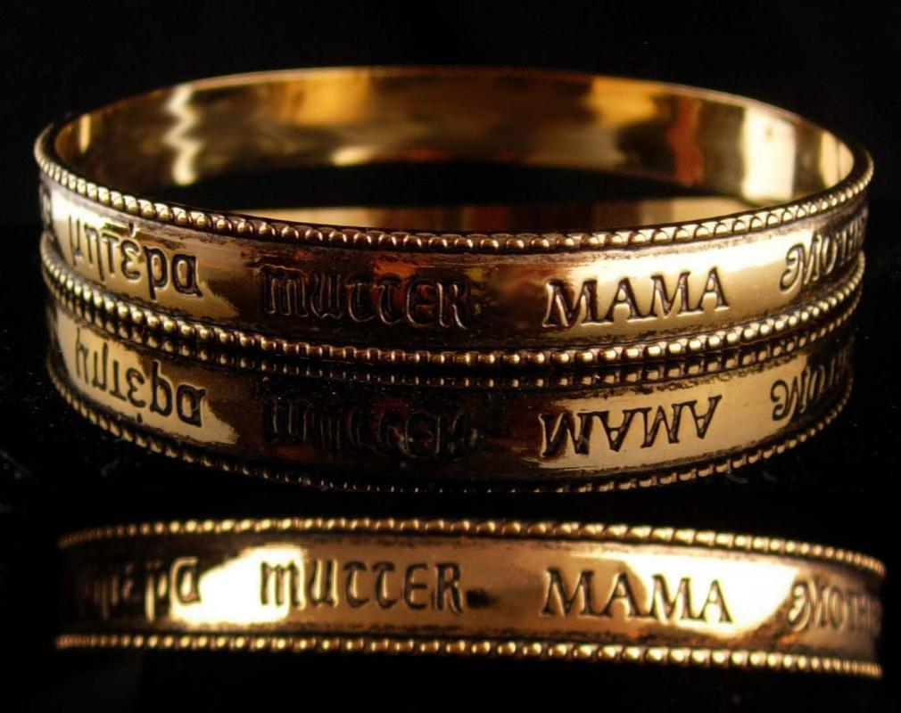Vintage Mother bracelet / mama bangle / Mother of the Bride Gift / madre mother day / gift for mom / silver cuff / new mother gift / 7